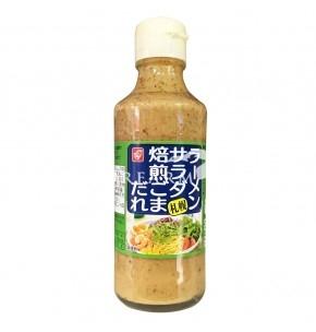 Sốt mè rang Bell Foods Nhật Bản