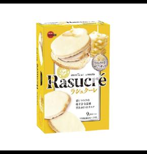 Bánh quy Bourbon Rasucre vị Socola trắng